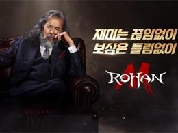MMORPG手游新作《Rohan M》公开韩版最新TVCF