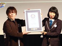 松冈祯丞近日因为一款手游而获吉尼斯世界纪录