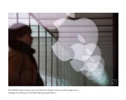 苹果急了:对 iPhone 加征关税将削弱我们全球竞争力