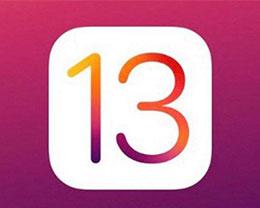 升级iOS 13 Beta 2后能降回iOS12吗?如何降级