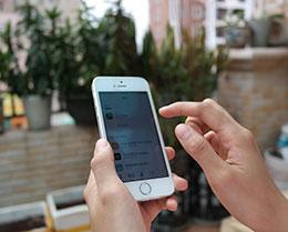为了安全,你需要了解 iPhone 中这三个重要的功能