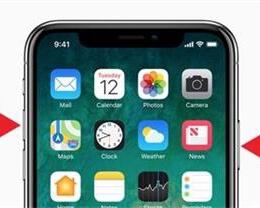 iPhone 截图新玩法:摇一摇截长图
