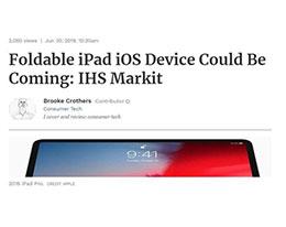 苹果或将推出可折叠 iPad,运行 iPadOS