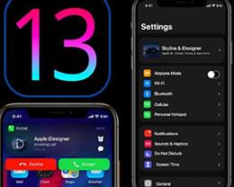 iOS 13正式版什么时候发布?iOS 13正式版发布时间预测