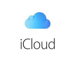苹果 iCloud 服务大范围故障,正陆续恢复中