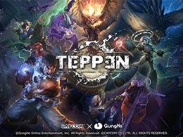 卡普空旗下知名角色齐聚 《TEPPEN》正式推出