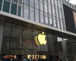 爱尔兰监管机构再次对苹果展开调查,以确定其是否遵守GDPR规定