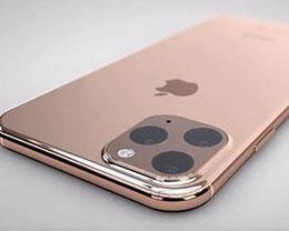 2019年新iPhone什么时候发布?售价是多少?