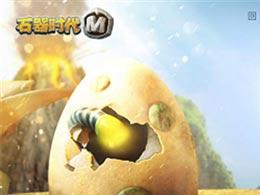 《石器时代M》7月10号就要在苹果首发上线了!