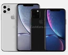外媒预测苹果 iPhone 11 发布会日期:9 月 10 日