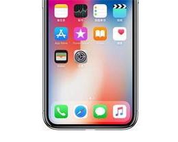 如何增加 iPhone Dock 栏中可容纳 App 的数量?