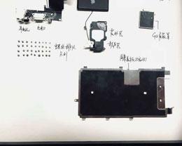 维修 iPhone 没有发票怎么办?