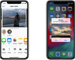 两台 iPhone 如何批量传输照片?