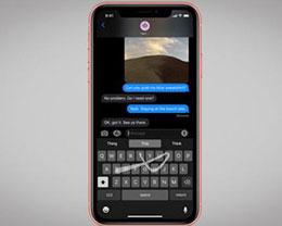 苹果iOS 13系统中的滑行键入功能好不好?如何使用?