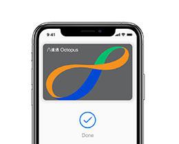 香港八达通将支持 Apple Pay,可在 iPhone 或 Apple Watch 上使用