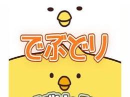 《胖鸡与鹎的快乐人生》将于7月17日登录双平台