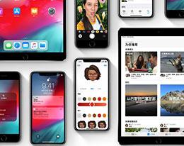 苹果发布 iOS 12.4 开发者预览版 beta 7
