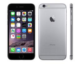 苹果 iPhone 6 全球停产:首款大屏 iPhone,5 年狂卖出 2.5 亿部