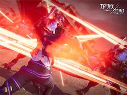 《龙族幻想》不删档预下载今日开启 开放世界全新玩法抢先看
