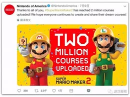 任天堂的生意经:让玩家替你打造终生游戏