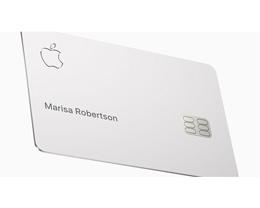 苹果已在香港取得 Apple Card 商标