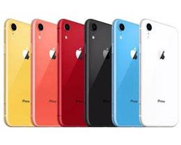 为什么iPhone不跟随安卓使用后壳渐变色设计?