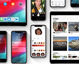iOS 12.4 正式版来了:苹果推出全新 iPhone 迁移功能