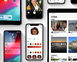 苹果iPhone卡贴激活有锁机可升级iOS 12.4正式版吗?