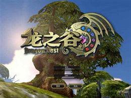 《龙之谷2》7月23日删测!相约在两年后的阿特里亚大陆