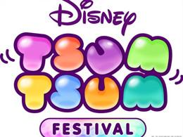NS《迪士尼Tsum Tsum 嘉年华》繁中版10月10日发售 同步推限定NS主机