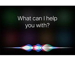 苹果回应 Siri 泄露隐私问题:只有不到 1% 的响应会被分析以改善服务