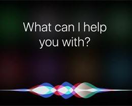 Siri 被曝泄露用户隐私,应对方法只有关闭它