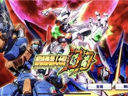 《超级机器人大战DD》预约开启 9月登录iOS平台