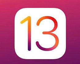 iOS13 Beta 5值得更新吗?iOS13 Beta 5都有哪些改进?