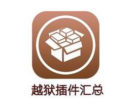匯總:有哪些能提升幸福感的 iPhone 插件(三)