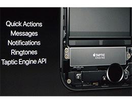 苹果或将为 iPhone 11 带来全新 Taptic Engine