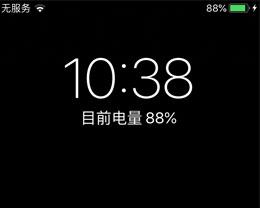iPhone手机锁屏延迟是系统BUG吗?如何解决?