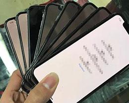 苹果iPhone手机有锁和无锁鉴别方法