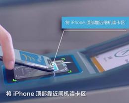 Apple Pay 如何提前退还北京一卡通可退服务费?