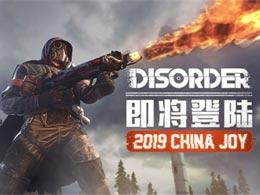 惊喜降临,《Disorder》2019CJ现场福利剧透
