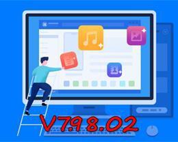 爱思助手 V7.98.02 版发布,爱思商城重磅来袭、多项硬核功能升级
