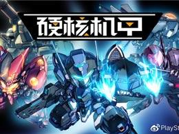 """索尼发布""""中国之星""""计划公开信 介绍项目近况与未来"""