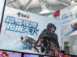 东方玄幻未来可期 GNZ48助阵《雪鹰领主》手游亮相2019Chinajoy