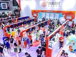60+产品参展,50+舞台表演,网易游戏ChinaJoy这波操作我服!