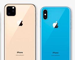 2019新iPhone售价将会是多少?新iPhone售价预测