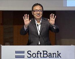 软银总裁暗示:苹果新 iPhone 将在 9 月 20 日预售