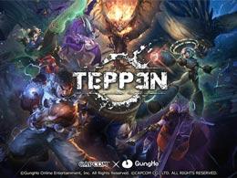 卡牌对战手机游戏《TEPPEN》将举办媒体发表会
