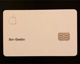 Apple Card 已部分开放,国区能用上吗?
