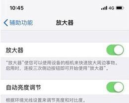 这样操作,苹果iPhone秒变望远镜!