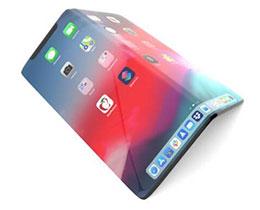 瑞银分析师预测:苹果或将在 2021 年推出可折叠 iPad